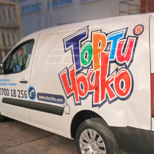 Chochko Cakes Berlingo car wrap