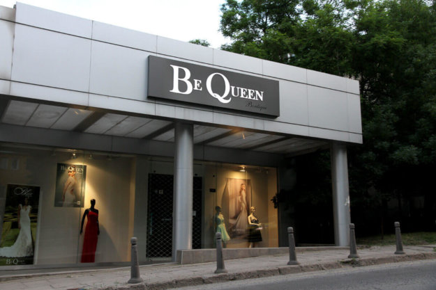 Sign Be Queen from composite panel sign