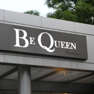 Be Queen composite panel sign