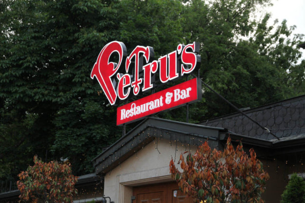 Restaurant&Bar Petrus Sofia with illuminated letters