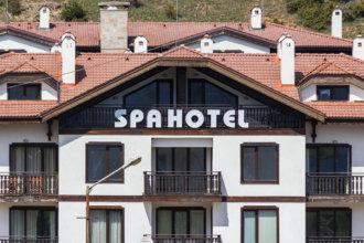 Светещи обемни букви Спа Хотел 3 Mountains, Медия Дизайн
