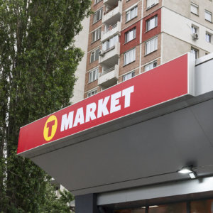 Sign for T-market Sofia