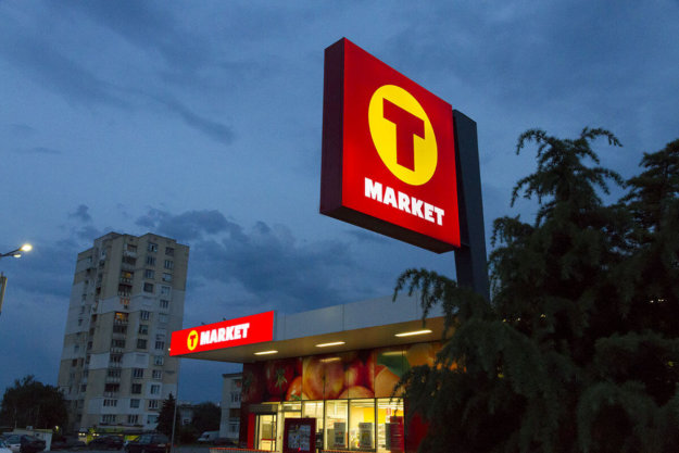 Illuminated totem and sign for T-market Sofia