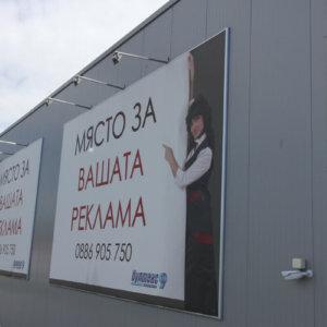 Advertising billboards-signs Bultex 99