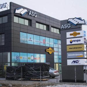 Advertising totem ASG, Plovdiv