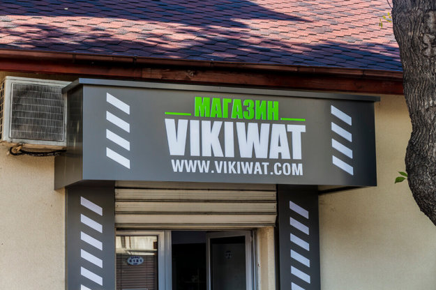 Composite panel sign for electronic components store Vikiwat Plovdiv