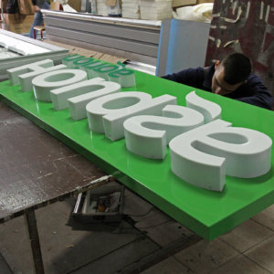 Agrion Sofia - manufacture of composite panel sign