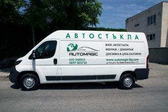 Автомобила на Аутомаджик Пловдив с чисто нова визия