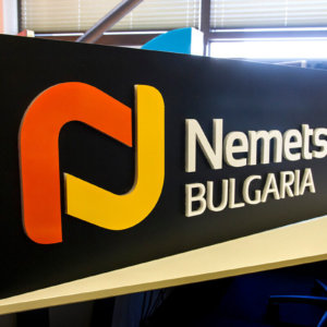 Non-illuminated sign for Nemetschek Bulgaria