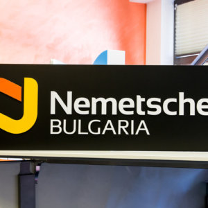 Non-illuminated acrylic sign for Nemetschek Bulgaria