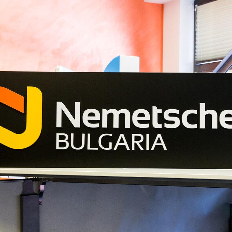 Non-illuminated acrylic sign for Nemetschek Bulgaria