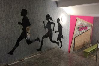 Декоративни елементи за стени, изработени от бонд в спортен комплекс Сила, Пловдив