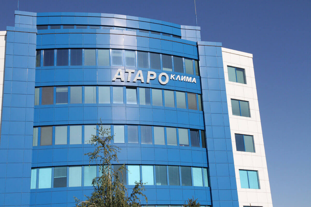 Channel letters for ATARO Klima
