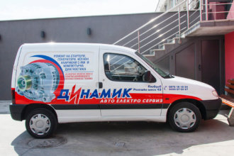 Автомобил на автосервиз Динамик с нова визия от Медия Дизайн