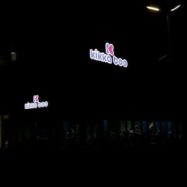 Обемни светещи букви от плексиглас Kikka Boo Пловдив