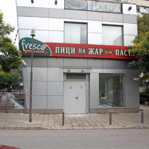 Illuminated signs Fresco, Plovdiv