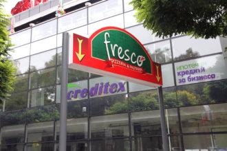 Светещи табели Fresco, град Пловдив - Медия Дизайн