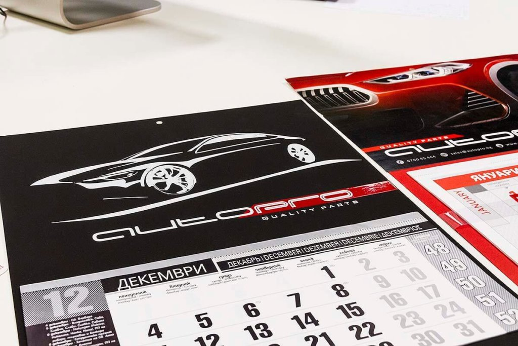 Calendar for AuroPro, made by Media Design