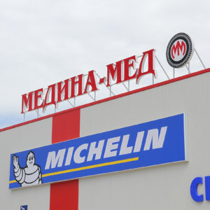 Illuminated channel letters and signs for Medina-Med Ruse