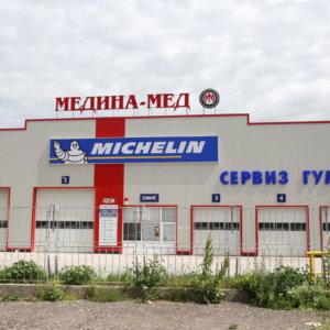 Illuminated signage for tyre shop Medina-Med