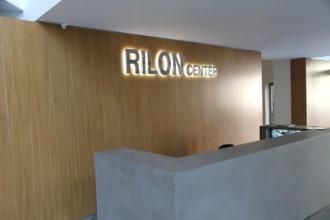 Rilon Center Пловдив, обемни букви с ореолно светене