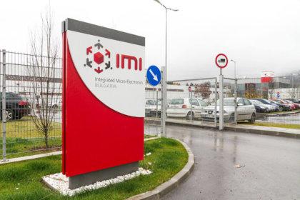 Светещ тотем за IMI България