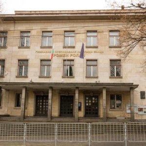 Фасада на Ромен Ролан в Стара Загора