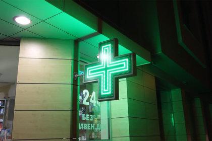 Светодиоден кръст за денонощна аптека в Пловдив