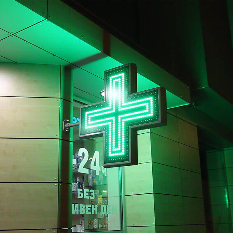 Illuminated cross for the 24/7 pharmacy