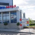 Вход на Еврохоспитал Аптека Запад