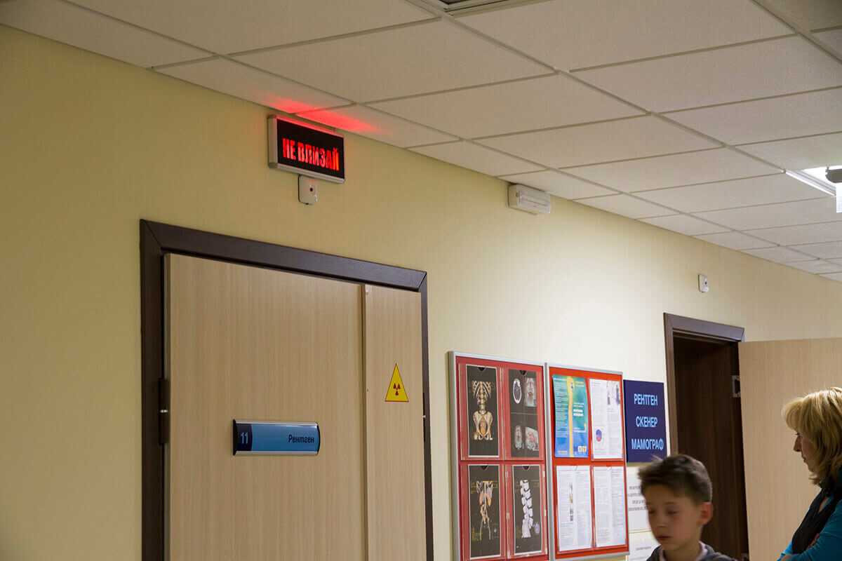 Светеща табела в УМБАЛ Еврохоспитал