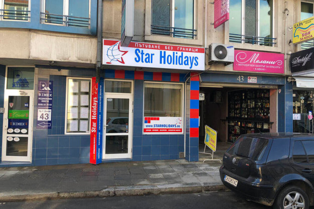 Full branding of travel agency Star Holidays