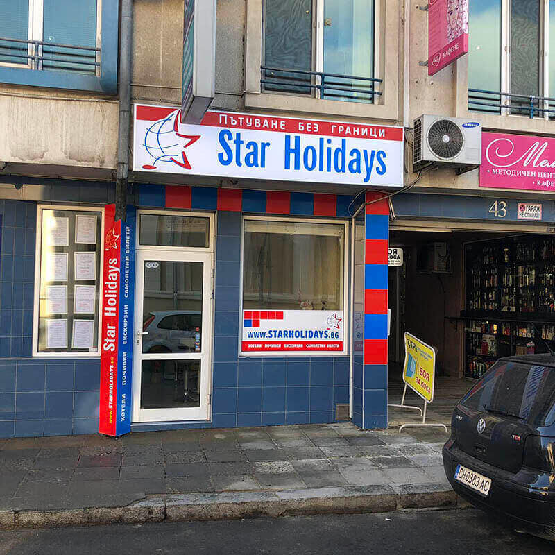 Full branding of travel agency Star Holidays
