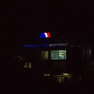 Illuminated roof advertising for ADD Bulgaria