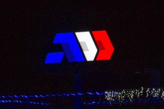Светещо лого на АДД България от Медия Дизайн