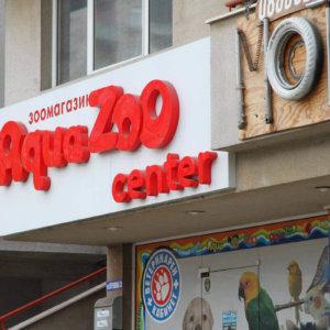 Media Design branded pet store Aqua Zoo