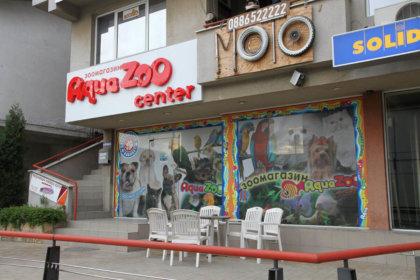 Branding of pet store Aqua Zoo