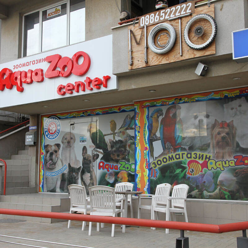 Branding of pet store Aqua Zoo