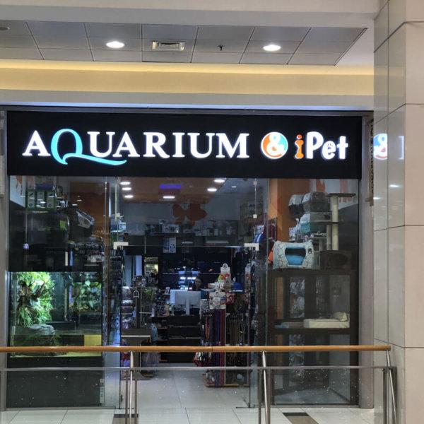 Illuminated sign for Aquarium & iPet