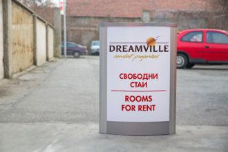 Светещ тотем за Dreamville Свети Влас