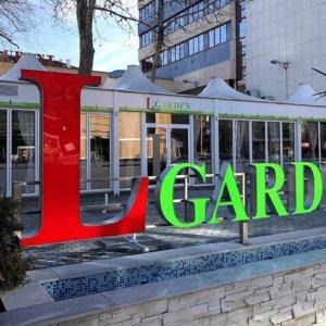 Рекламен надпис на Leipzig Garden през деня