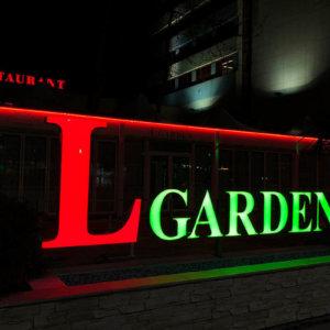 Светещи обемни букви за новия Leipzig Garden