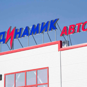 Aluminum channel letters with LED illumination, Media Design