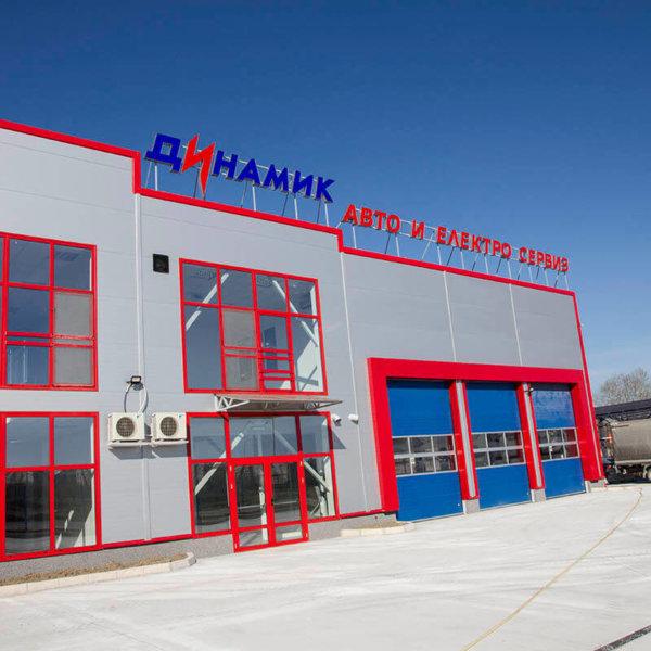 Dynamic Car Service Plovdiv branded by Media Design