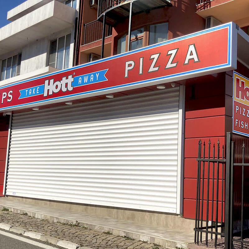 Fish Chips Hott Pizza винилна табела