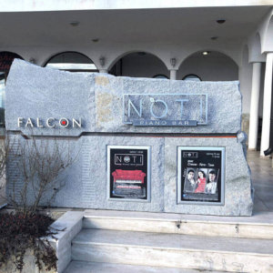 Inox channel letters for a piano bar in Sveti Vlas