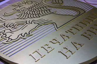 Месингови букви за БНб печатница