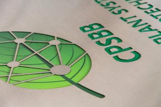 Светеща табела от инокс за CPSBB