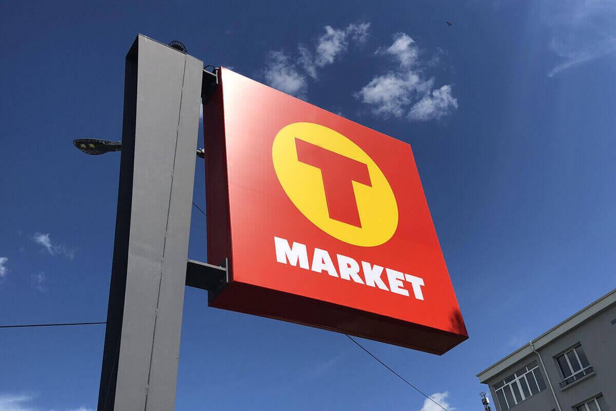 Светещ тотем за T-market Карнобат
