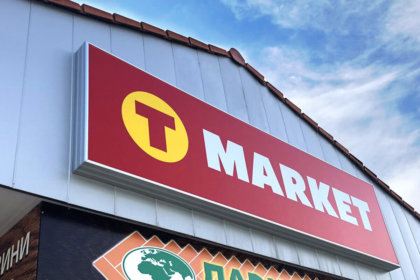 Табела за T-market Карнобат